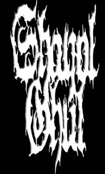 Shayol Ghul - Logo