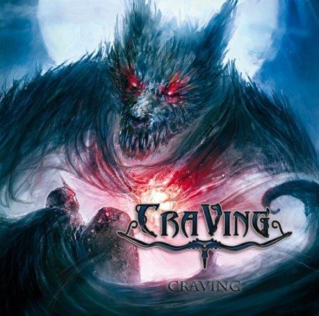 Craving - Craving