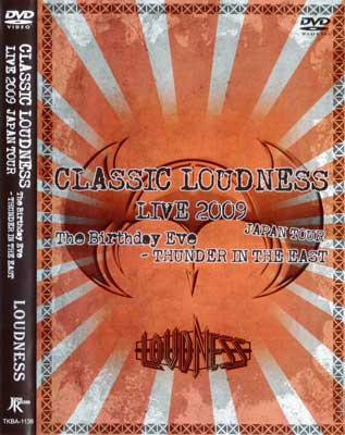 Loudness - Classic Loudness - Live 2009