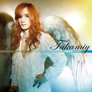 Takamiy - 青空を信じているか?