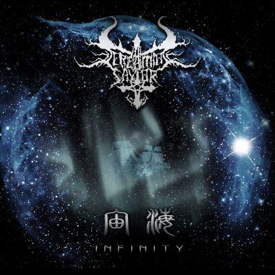 惊叫基督 / Screaming Savior - 宙海 / Infinity (2012)