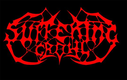 Suffering Growl - Logo