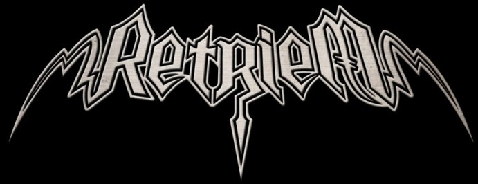 Ретрием - Logo