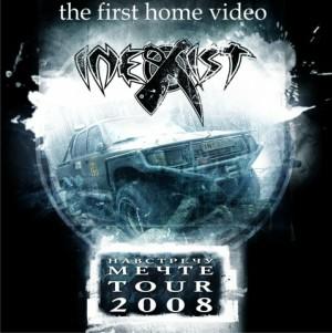 Inexist - Навстречу мечте Tour 2008