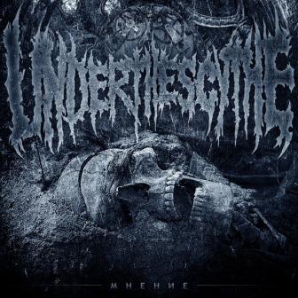 Under the Scythe - Мнение