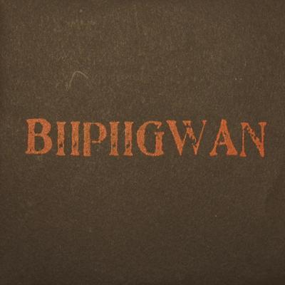 Biipiigwan - Biipiigwan