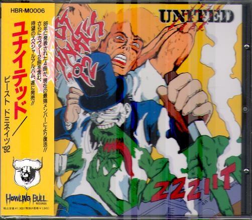 United - Beast Dominates '92