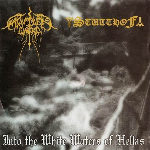 Gauntlet's Sword / Stutthof - Into the White Waters of Hellas