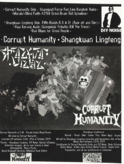 Corrupt Humanity - Shagkuan Lingfeng / Corrupt Humanity