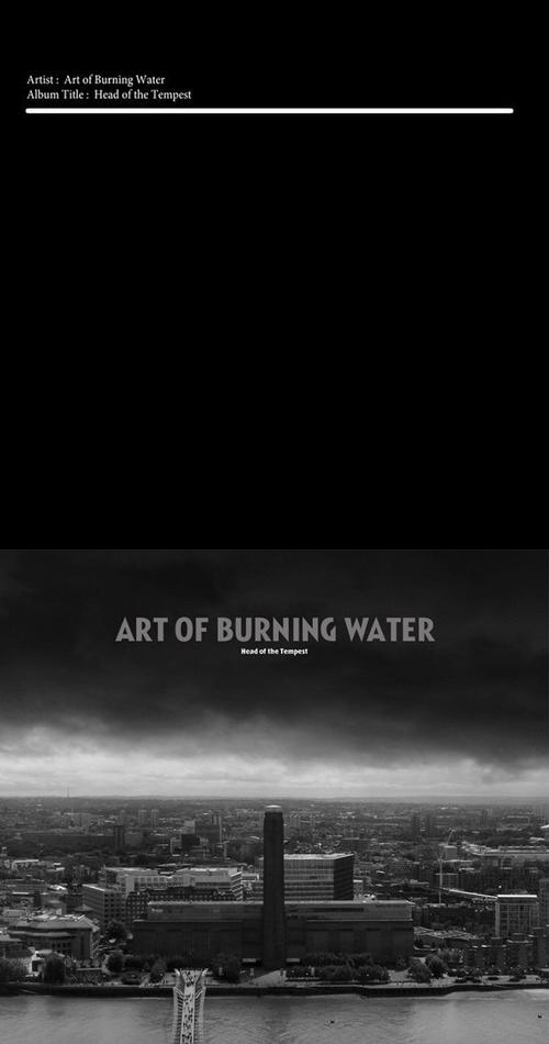 Art of Burning Water - Head of the Tempest