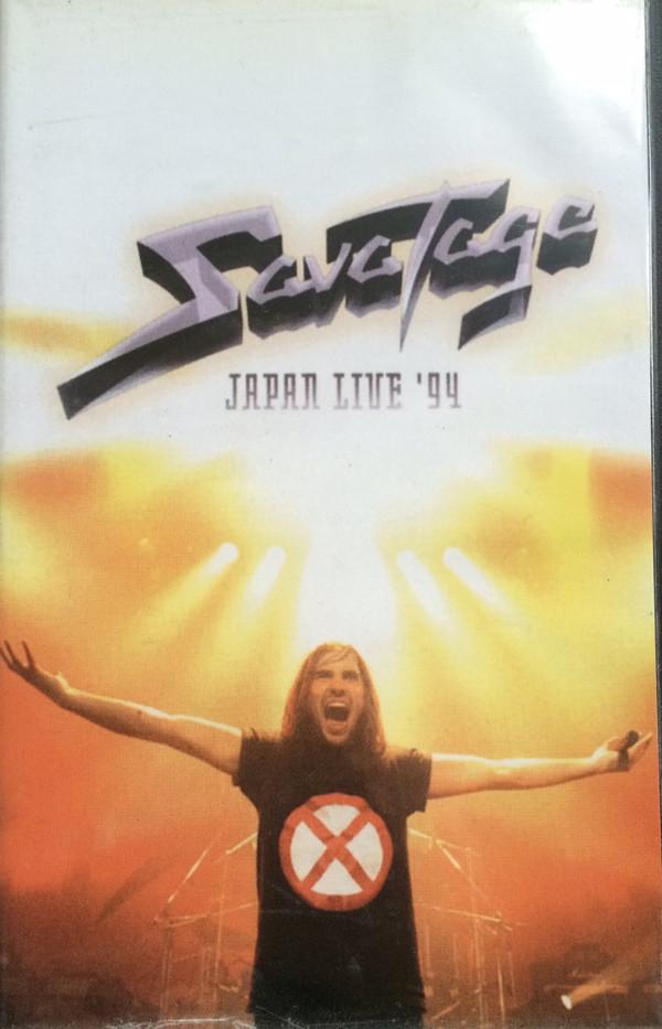 Savatage - Japan Live 94