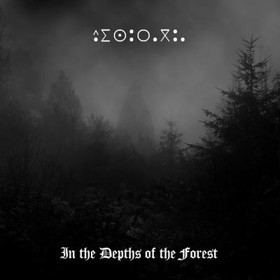 Aisuragua - In the Depths of the Forest