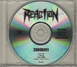Reaction - 20090411