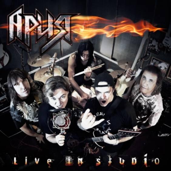 Ария - Live in Studio
