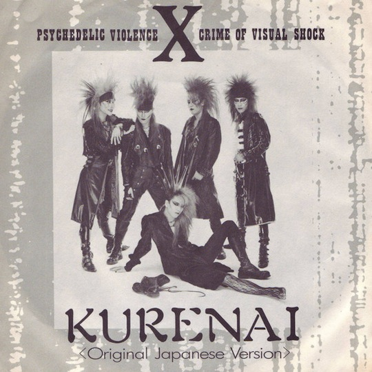 X Japan - Kurenai Original Japanese Version