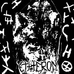 Etheron - Etheron