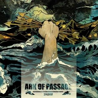 Ark of Passage - Знаки