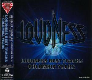 Loudness - Loudness Best Tracks - Columbia Years