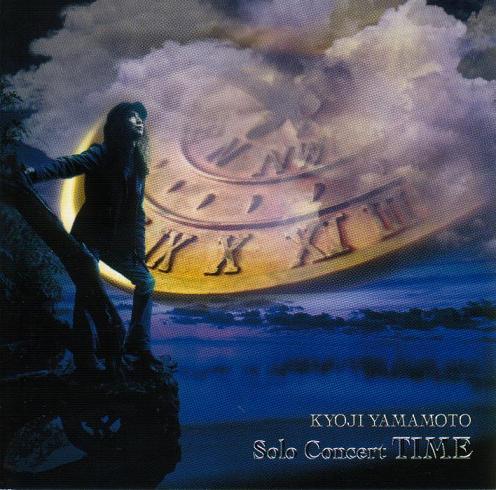"Kyoji Yamamoto - Solo Concert ""Time"" ~悠久の時を越えて~"