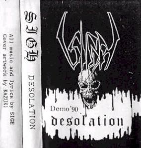 Sigh - Desolation