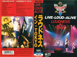 Loudness - Live-Loud-Alive Loudness in Tokyo