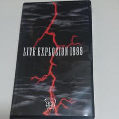 Bow Wow - Live Explosion 1999