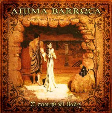 Ánima Barroca - El camino del Hades