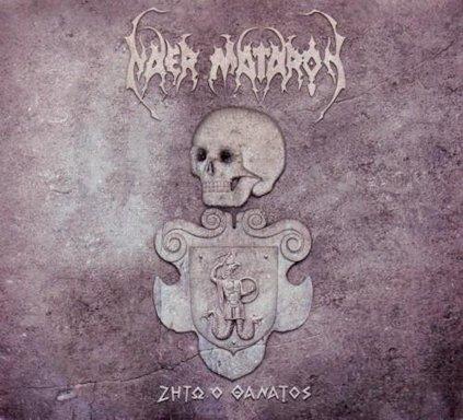 Naer Mataron - Ζήτω ο θάνατος