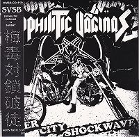 Sabbat / Syphilitic Vaginas - Tiger City Shockwave / Blacking Metal