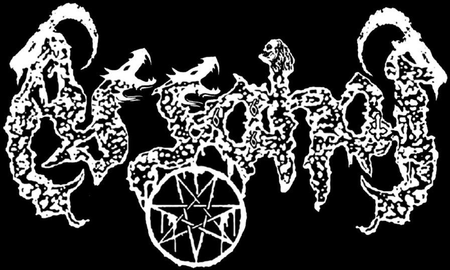 As Sahar - Logo