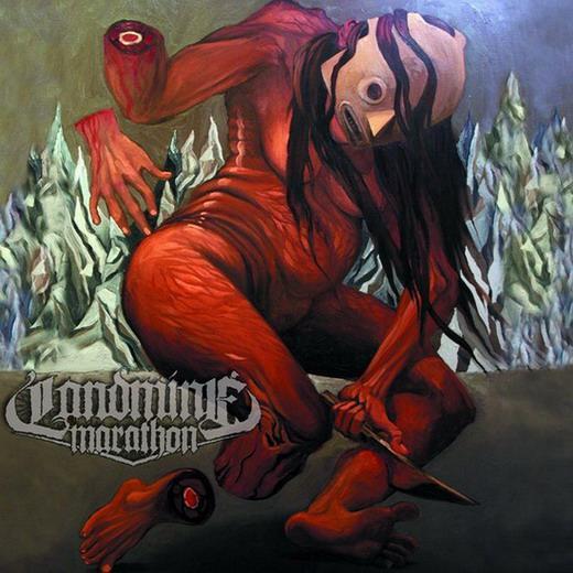 Landmine Marathon - Landmine Marathon