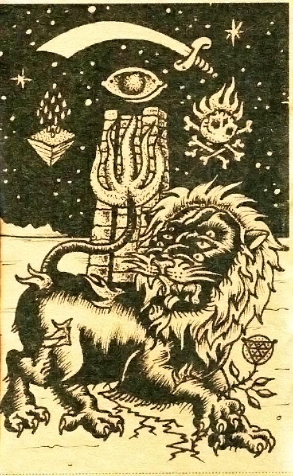 Aksumite - Prideless Lions