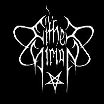 Eithel Sirion - Logo