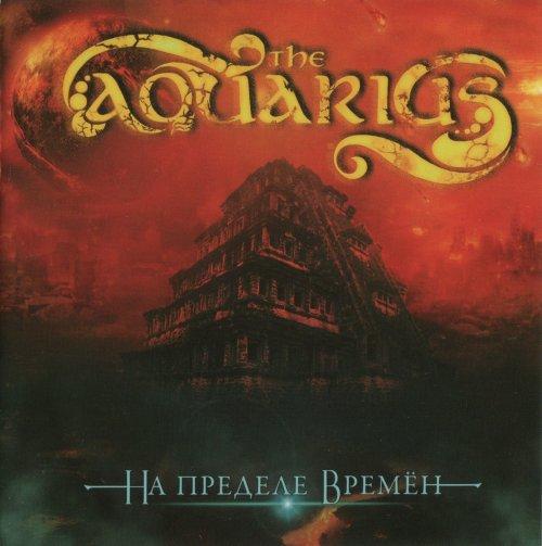 The Aquarius - На пределе времён