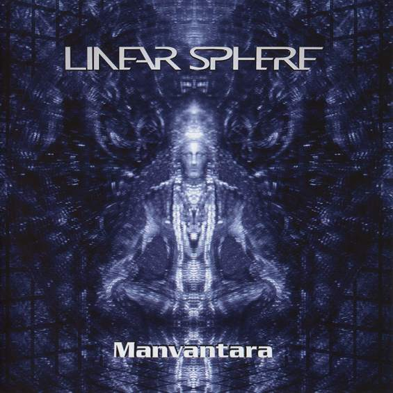 Linear Sphere - Manvantara