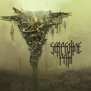 Serpentine Path - Serpentine Path