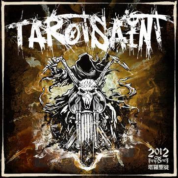 塔罗圣徒 / Tarot Saint - 2012 (2012)