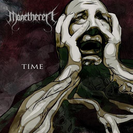 Manetheren - Time
