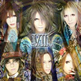 VII-Sense - Cell Division