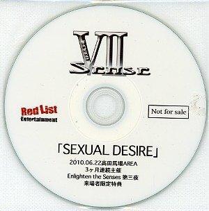 VII-Sense - Sexual Desire