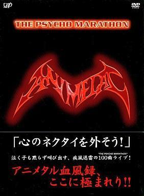 Animetal - The Psycho Marathon