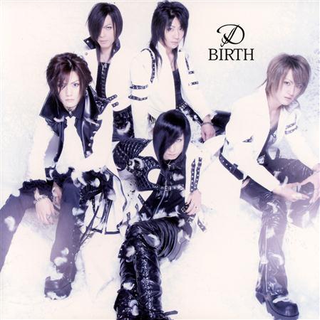 D - Birth