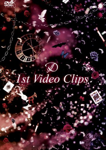D - D 1st Video Clips