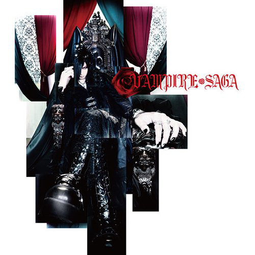 D - Vampire Saga