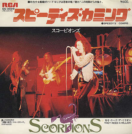 Scorpions - Speedy's Coming