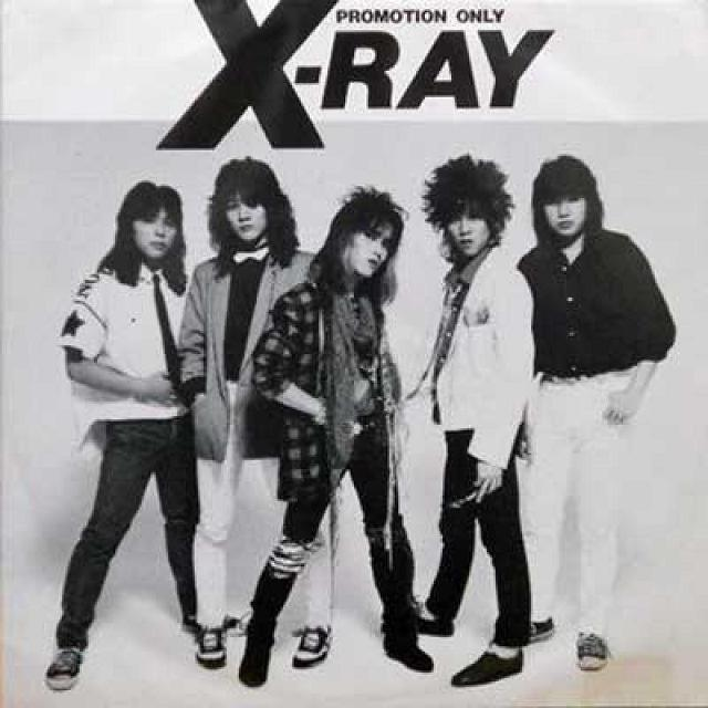 X-Ray - Lier in Your Eyes