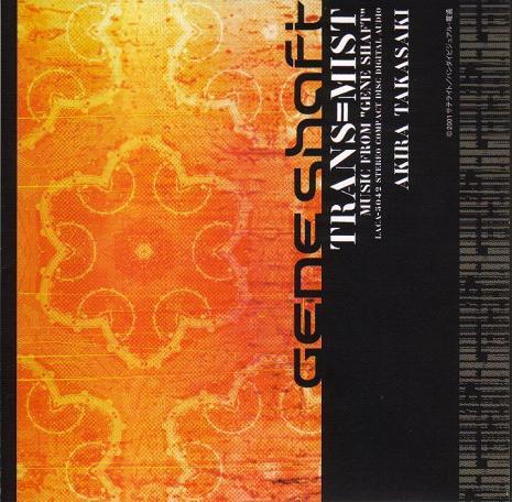 "Akira Takasaki - Trans=Mist ~Music from ""Gene Shaft""~"