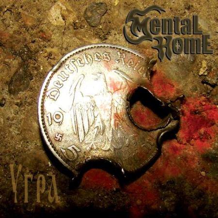 Mental Home - Угра