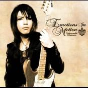 Takayoshi Ohmura - Distant Thunder