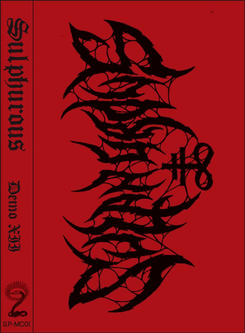 Sulphurous - Demo XII